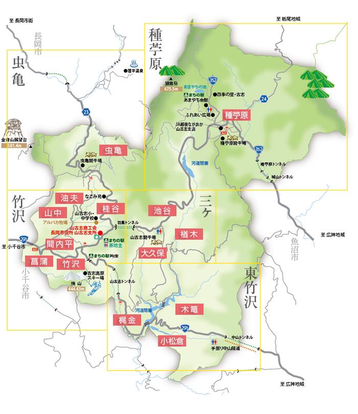 山古志地域の地図